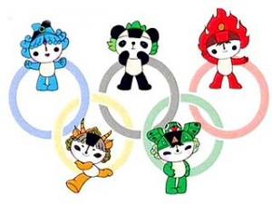 Китайцы будут помогать россиянам готовиться к Играм-2008
