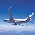 Заказать Boeing Business Jet (BBJ) для перелета на Олимпийские игры